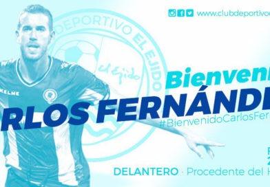 Carlos Fernández firma por el CD El Ejido